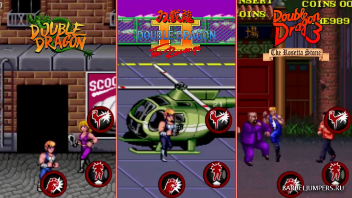 Double dragon играть онлайн